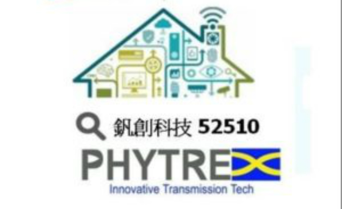 Phytrex announces new HomeKit SDK with iCloud services
