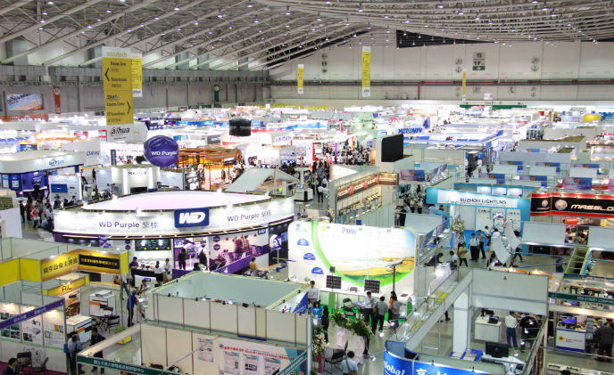 secutech 2016 to feature Systems Integrator Forum
