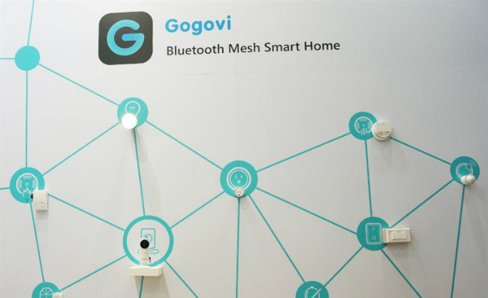 Gunitech provides smart plugs and sensors compatible with Axalent's and Arcadyan's new gateways supporting CSRmesh technology