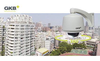 GKB releases 360-degree vision high speed dome HZ2001