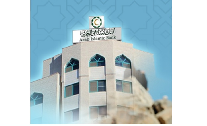 Arab Islamic Bank Palestine installed FingerTec Q2i for attendance