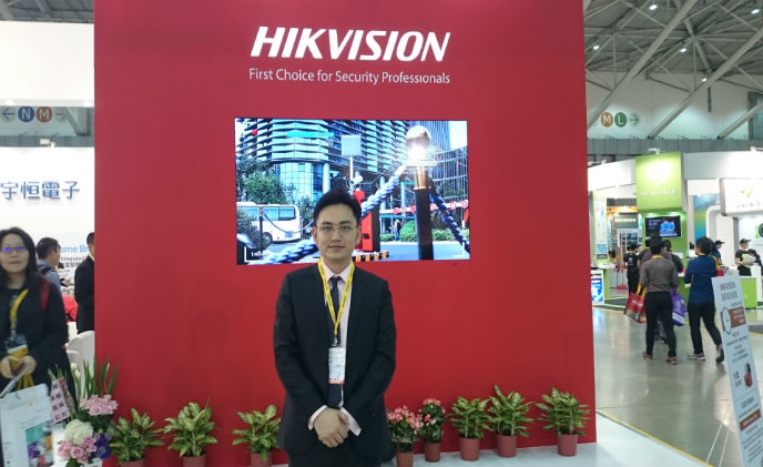 Hikvision highlights new HDTVI solution technology
