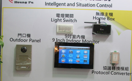 [SMAhome Int'l Exhibition] Houng Fu showcased intelligent home control systems