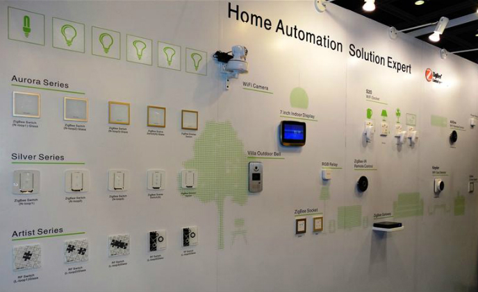 Orvibo Wi-Fi and ZigBee home automation solutions show trendy lifestyle