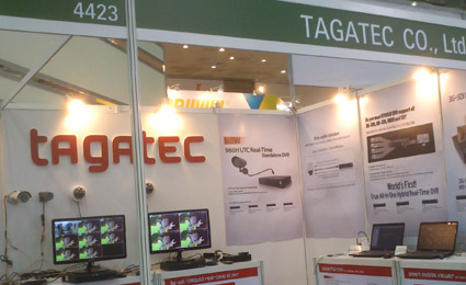 [Secutech2014] Korea30: TAGATEC Hybrid DVR with real time recording