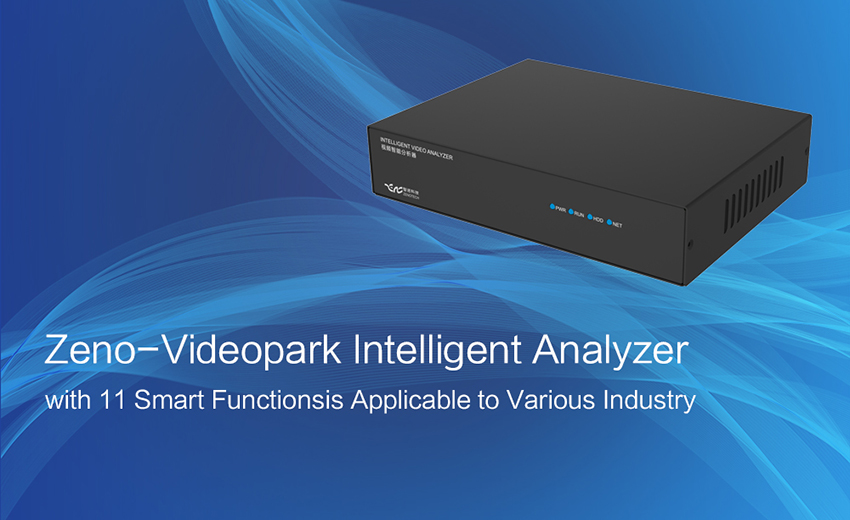 Product test report: Zeno Videopark's ZN-IV1304N-P integrated video intelligent analyzer