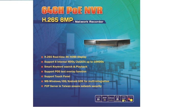 KCA H 265 NVR - asmag com