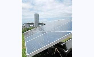 Aceda Provides Secure Solution for UK'S Biggest Solar Farm