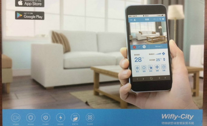 Wifly-City to introduce a basic smart home system for just US$100