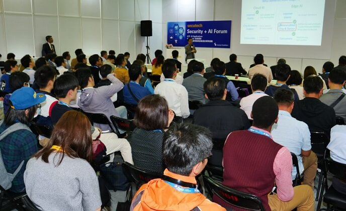 Secutech 2019 extensive fringe program to highlight market opportunities