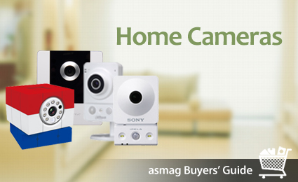 The 12 Must-See Home Cameras at Secutech 2014