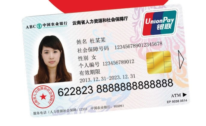 Chinese bank issues financial social security cards by Evolis printer