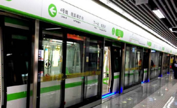 HID install secure solution for subway in Hangzhou