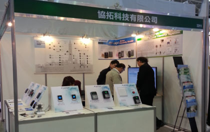 [Secutech 2014] Settlers Technology showcase proximity readers/controllers