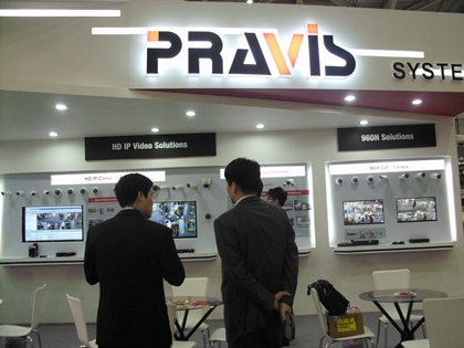 [Secutech 2014]Korea30: PRAVIS new flame detection IP system