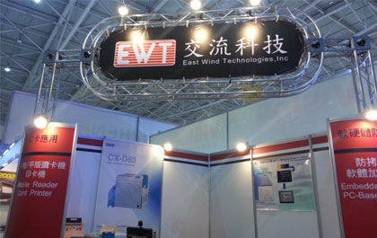 [Secutech 2014] East Wind Technologies reveals card reader usable on mobile