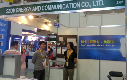 [Secutech2014] Szok Energy and Communication reveals new products