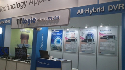 [Secutech 2014] Korea30: TVLogic showcases patented all-Hybrid DVR