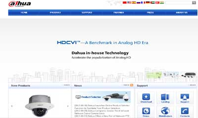Dahua launches online product selector function