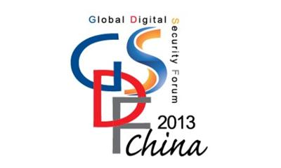 GDSF China 2013 Kicks off in Beijing