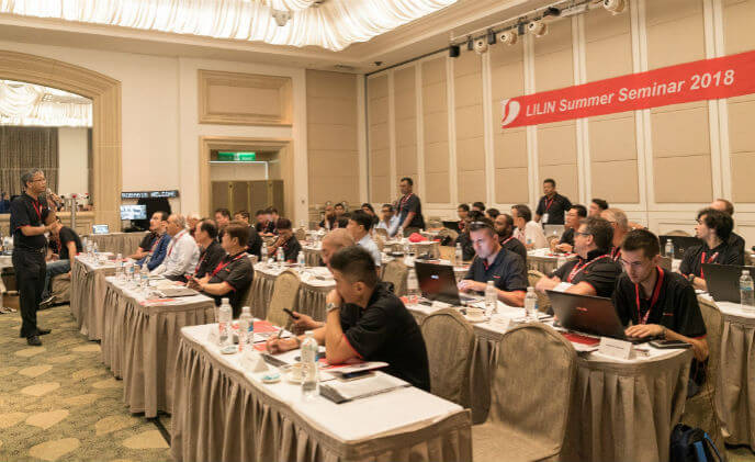 LILIN introduced a new generation of video surveillance in summer seminar