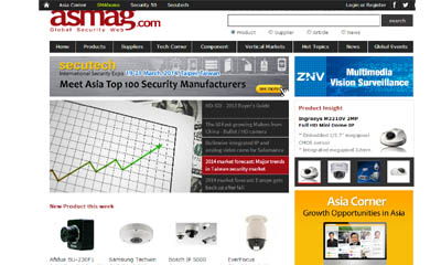 asmag new homepage provides more prominence for product