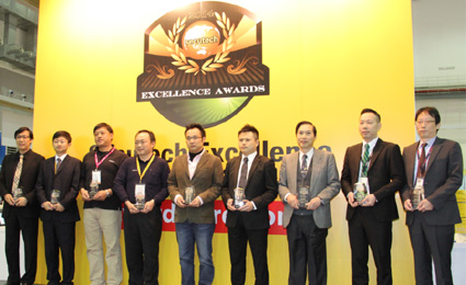 Secutech Excellence Award 2014