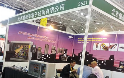 [Secutech 2014] Beijing Landwell showcases new intelligent cabinet
