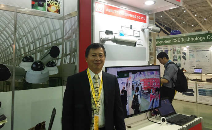 Ability enters IP surveillance industry