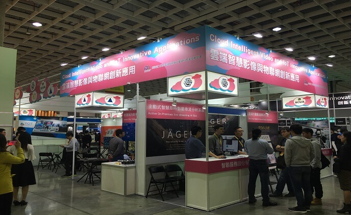 Innovative cloud video and IoT applications on display at Secutech