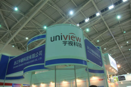 [Secutech 2014] Uniview presents IP-based video surveillance system