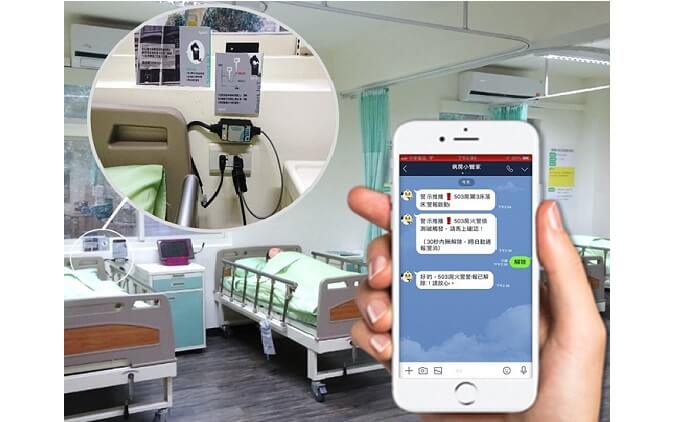 Apacer smart IoT environmental monitoring applied in healthcare setting