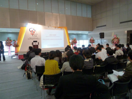 [Secutech 2014] GDSF presented by Panasonic, Vivotek, Flir, and Genetec