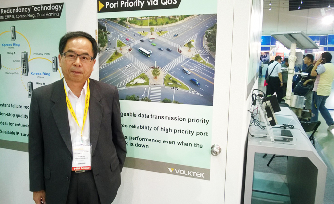 Volktek expects major boost in security business for 2015