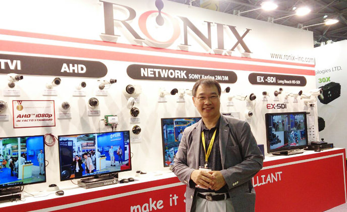 Ronix provides a full lineup of security cameras – IP, Ex-SDI, HD analog