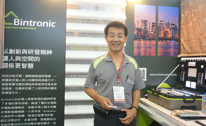 Bintronic showcases Wi-Fi enabled electric curtains at SMAhome Expo 2015