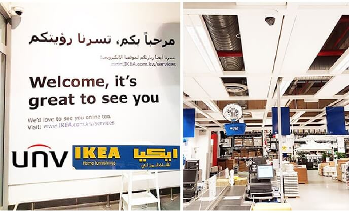 Uniview secures IKEA in Kuwait