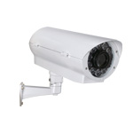 TPH 6000 INFRARED DAY & NIGHT CCD CAMERA 80M/120M
