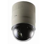 VN-C625U Mini-sized PTZ Network Dome Camera
