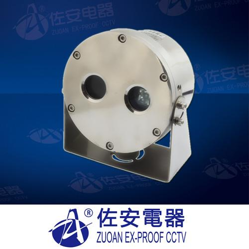 950TVL Mini Explosion Proof CCTV Camera For Fuel Tank Truck