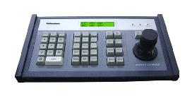 CCTV matrix keyboard Controller