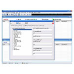 DUAL PRO I S/W spports Arabic Language - Access Control and Time & Attendance Software