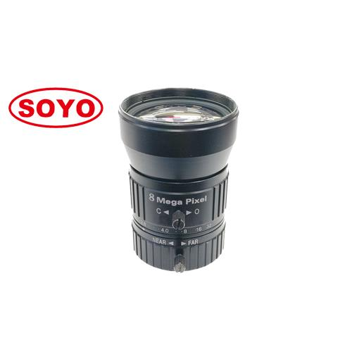 10 Megapixel machine vision lens 75mm 1