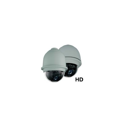 Honeywell HDZ Series - 1080p HD IP PTZ Domes