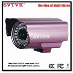 Waterproof ir bullet cctv camera