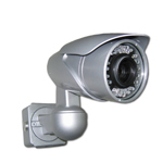 VWC-6H Series: All-In-One Outdoor Long-Range Camera