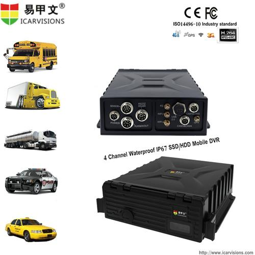 4 CHANNEL+1IPC WATERPROOF IP67 HARD DISK H264 G-SENSOR MOBILE DVR (GPS+3G/4G}+WIFI) JH6S-4HD