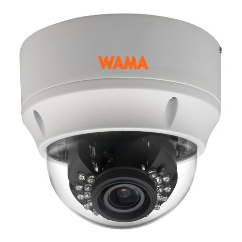 WAMA 5MP H.265 Vandal Resistant Dome Intelligent IP Camera (NS5-V36W)