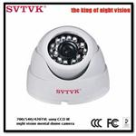 420TVL sony CCD ir dome camera