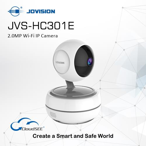 2.0MP Wi-Fi Camera (Wi-Fi Pan/Tilt IP Camera)